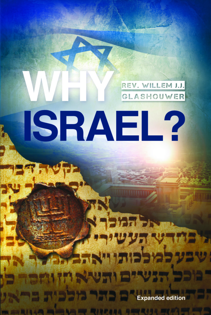 Why Israel? (English)