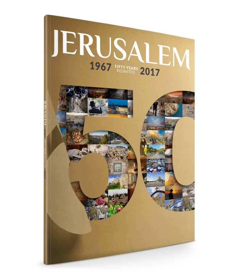 Jerusalem Magazine