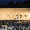 All Israel